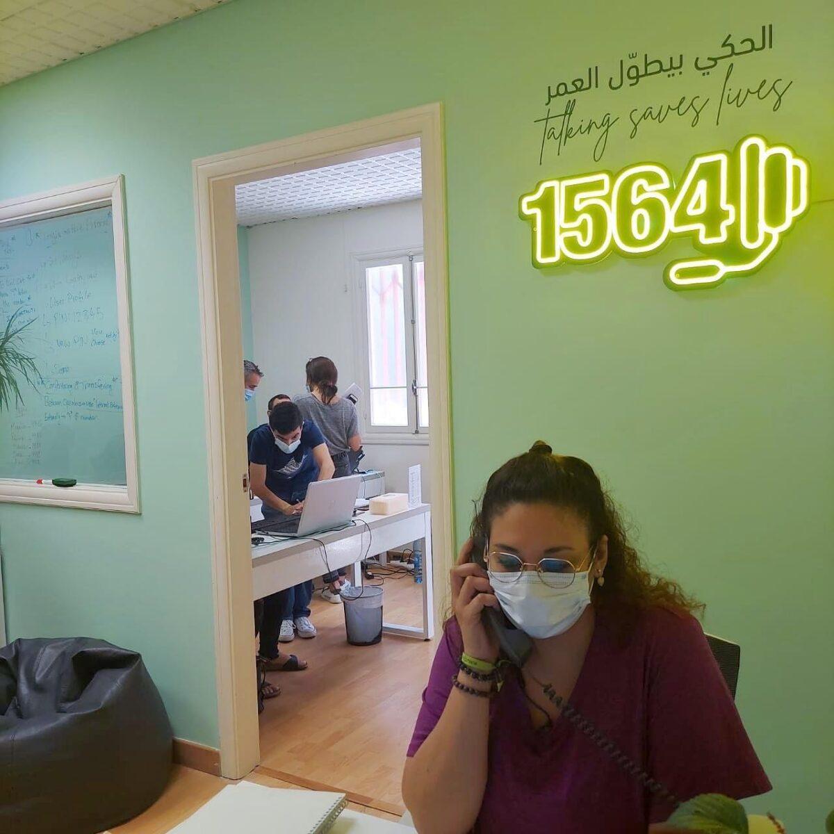 Operators working on Embrace Lebanon's Helpline